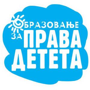 logo-projekta-erc