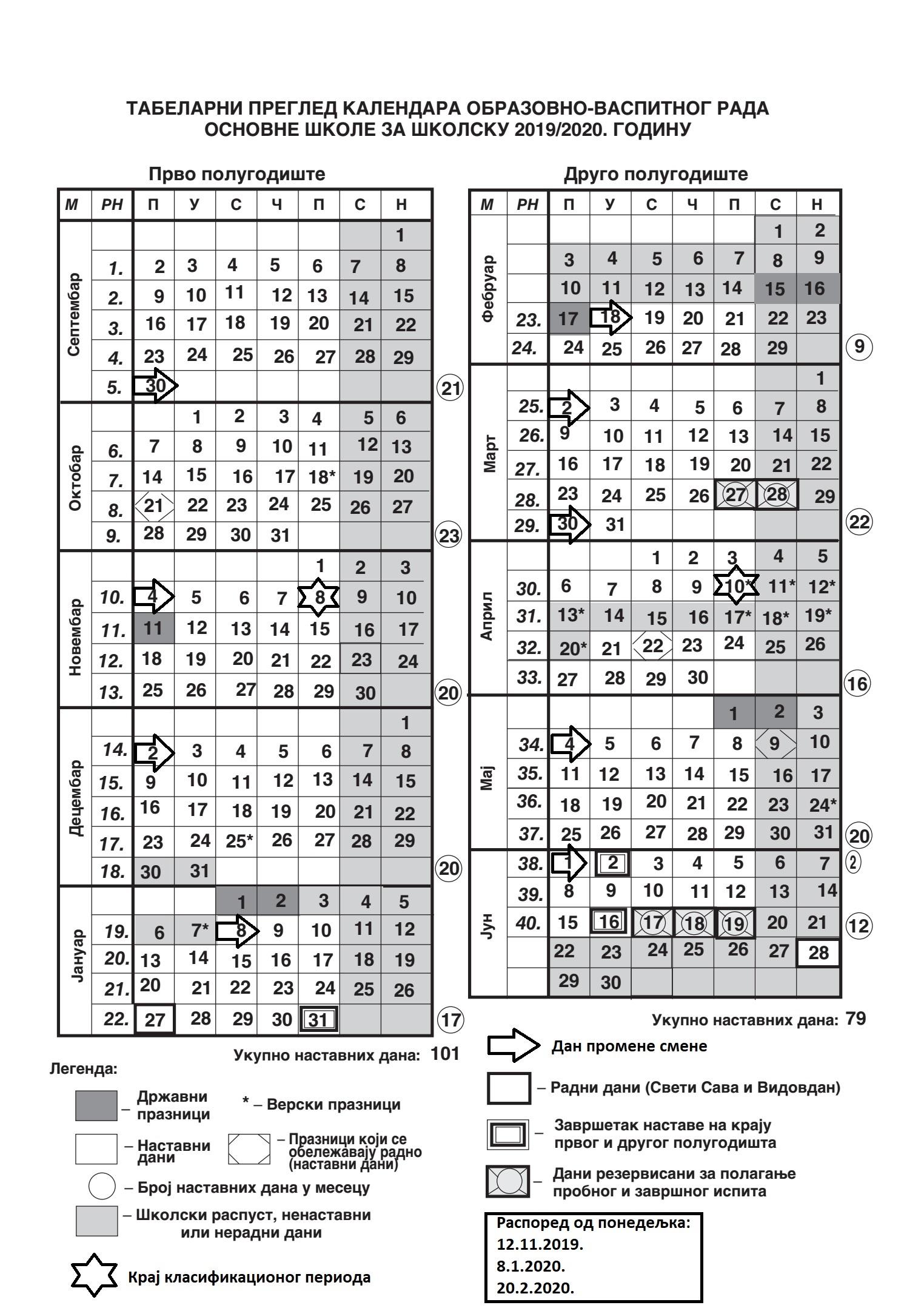 Kalendar 2019-20.jpg