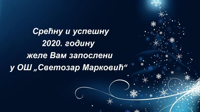 NG 2020.jpg